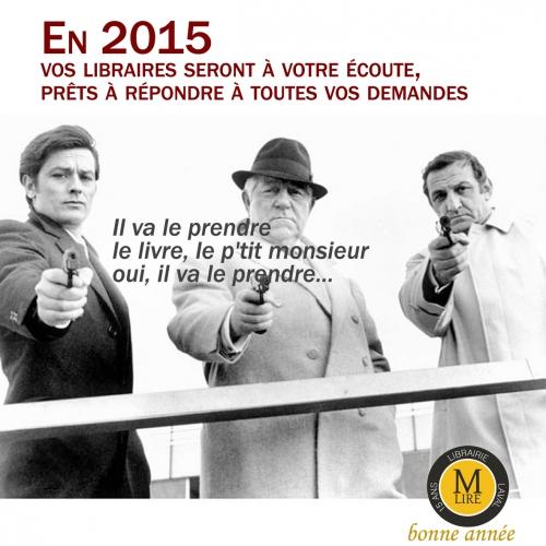 bonne année 2015 2.jpg