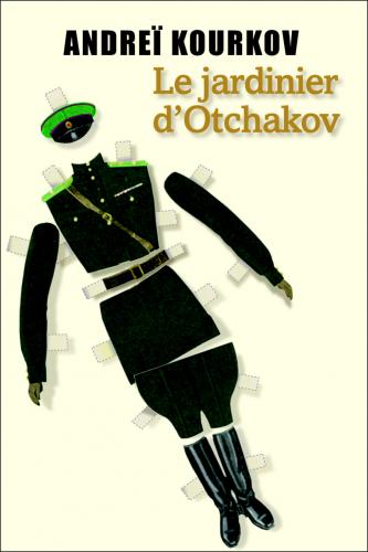 kourkov.png