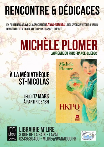 HPKO, michle plomer, prix france-qubec, librairie mlire, marc jatteau