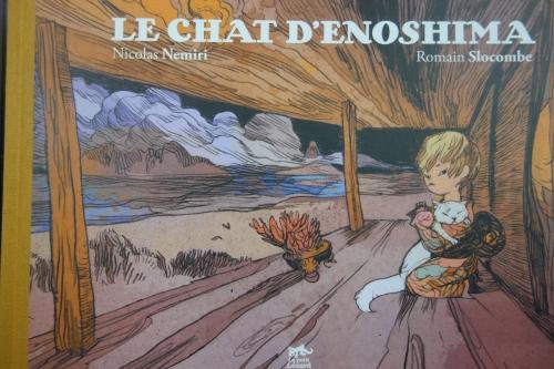 le chat d'enoshima,romain slocombe,nicolas nemeri,lézard noir,le petit lézard,littérature jeunesse,solène duroch,librairie m'lire,laval